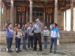 刘可老带你去红色旅游观光村平定马山村转悠