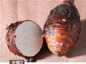 【红豆芋头糖水 美颜又好喝】