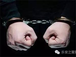 乐安一嫌疑人因涉嫌非法转让、倒卖土地获利60万元,被公安部门刑拘
