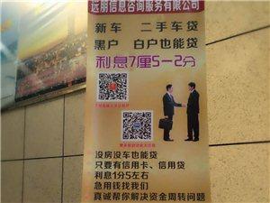 江西南康远朋信息资源服务有限公司