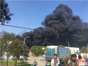 城东华丰铝业浓浓大火