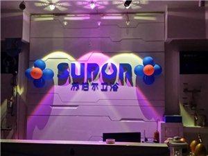 苏泊尔厨房卫浴安溪生活馆重装开业暨红星美凯龙2周年庆