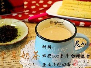 【教你做浓香手煮奶茶】