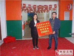 【好消息】千呼万唤始出来,扶绥县农村淘宝双11开业大惠啦!