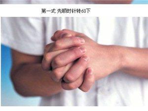 【动动手指 ●改善睡眠 ●增强记忆力】
