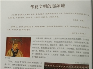 【图志连载】《武功印迹》第一章  古代文明 第1-6小节