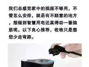 家庭中插座开关怎样布置?——济宁江水平装修