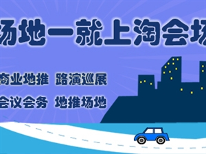 厉害了猛男,1毛钱也能入驻重庆五星级酒店