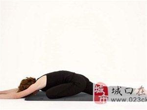 天鹅式(瑜伽图文)