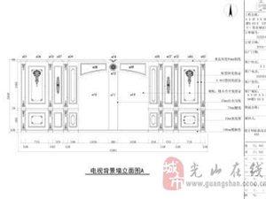 伊宸电视背景墙CAD图配实物图