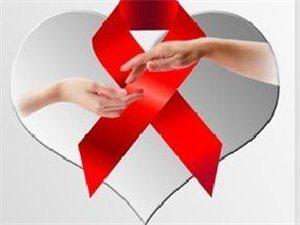 艾滋病防治知�R(二)
