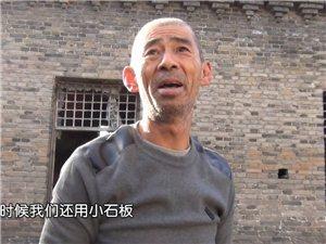 刘可老带你去北小西庄村转一转(老古村)