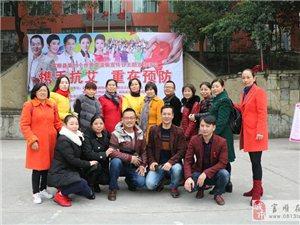 第29个世界艾滋病日-富顺县义工联合会在做什么