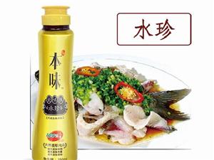 """炒菜常用的调料""""天调本味""""所富含的营养价值有哪些"""