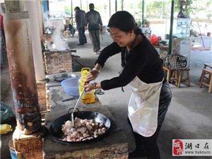 湖口人凤岗豆粑节