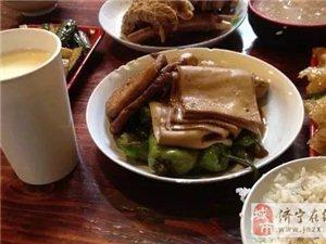 济宁甏肉干饭技术配方资料【看完能开店】