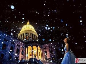 抚州巴黎婚纱圣诞元旦活动火爆登场,2016年最后一波优惠,提前开启报名