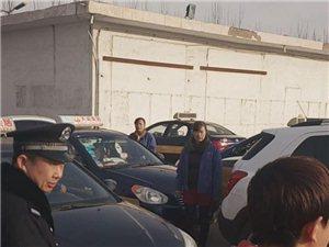 嘉峪关滴滴车主被出租车钓鱼围堵!!!