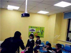 爱贝国际少儿英语长春路中心-免费DEMO课欢迎你