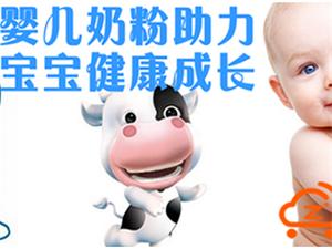 婴儿喝什么进口奶粉最好?婴儿进口奶粉哪个牌子好?