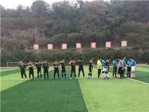 广安市首届足协杯开赛 邻水新城两连胜,占列小组第一