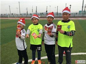 望江晨曦足球青少年训练营2016圣诞狂欢活动剪影