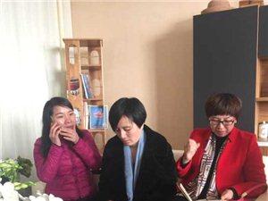 2016.12.28.费县女企业家会长会议:筹备年会