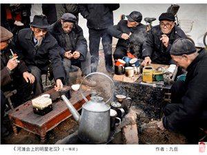 """【摄影展播】武功县""""靓农业、美农村、新农民""""摄影大赛一等奖作品"""