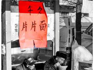 """【摄影展播】武功县""""靓农业、美农村、新农民""""摄影大赛优秀奖作品(一)"""