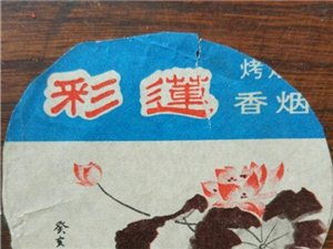 �f�f���松系奈孱�六色