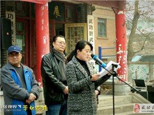 """武功县""""靓农业、美农村、新农民""""摄影大赛颁奖仪式举行"""