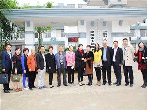 海南省房地产中介行业协会琼海分会常务领导带队前往大路镇慰问困难家庭