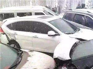 新年第一惨,百辆车相撞