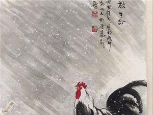 """""""皖南疯竹""""叶明山先生绘画艺术鉴赏"""