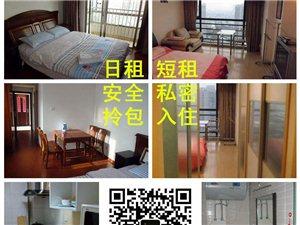苏州华怡酒店式公寓