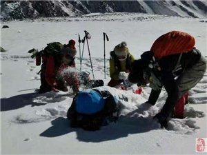 我与雪山的约会-岗什卡,踏冰察汗河活动报名了!