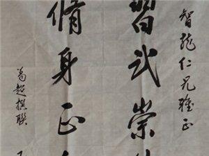 史智龙武�x