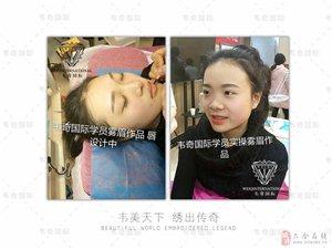 重庆江北区纹绣培训学校哪里好?纹眉培训学费多少钱?