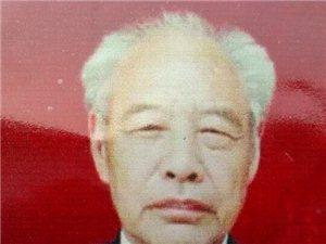 他曾在我县工作过,如今以93岁高龄辞世