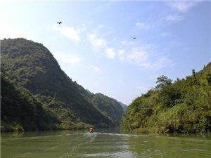 药谷江村――卡乌,一个猎险探奇的新天地