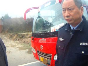 县交警大队查处一起无证驾驶公路客运车辆的严重违法行为