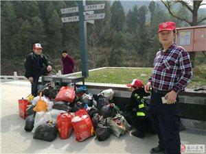 ??????南江公益救援���蟆兜谑�三期》