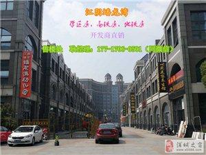 无锡江阴【蟠龙湾】【黄金楼层 实用三房 欢迎来电咨询】