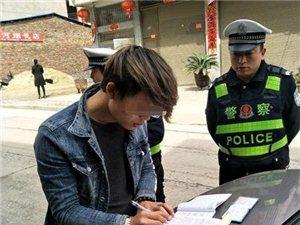 """县交警查获一辆驾驶员吸毒、车辆6年未年检且有88次违法未处理的""""牛车"""""""