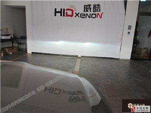 天津塘沽雪铁龙C4L灯光不亮前来威酷升级定制款海拉双光