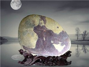 南溪石友的石3