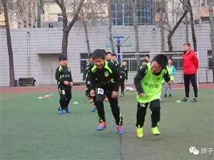 北京有没有好的少儿足球培训机构?北京少儿足球培训