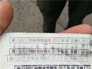 澳门新葡京官网大队查获一起使用伪造机动车检验合格标志的严重违法行为
