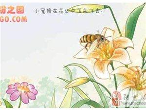 新游情�� 永����HMG平�_�子游��{花粉之��}�u�y