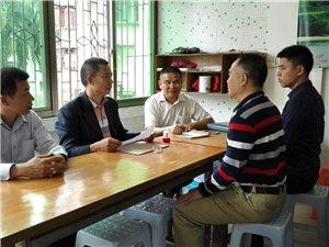 茂名市盲人协会召开党支部成立大会,杨建华同志当选支部书记
